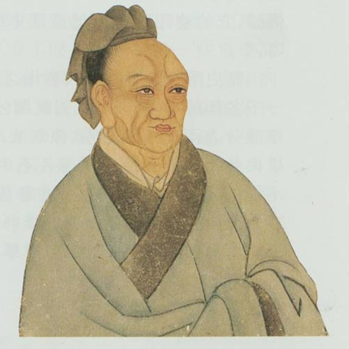Painted-portrait-of-historian-Sima-Qian