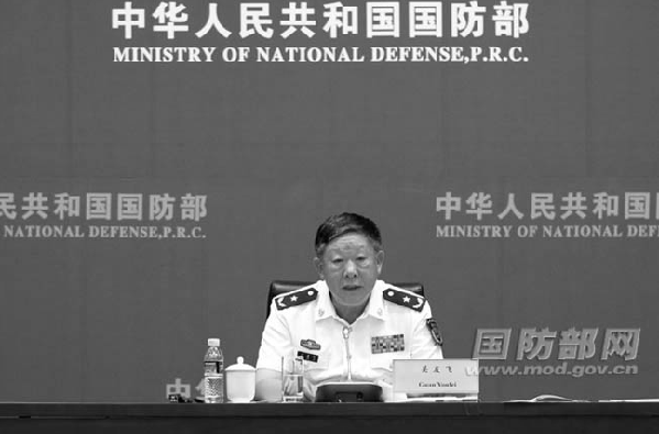 Adm. Guan Youfei, director of the Foreign Affairs Office under the Chinese Defense Ministry, announcing  China's new military strategy in Beijing on May 26, 2015. (mod.gov.cn/Sun Zhiying)