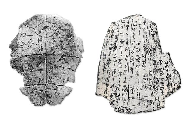 Two oracle bones from the Shang Dynasty in China