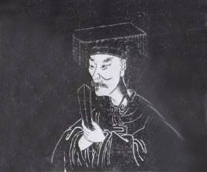 King Goujian of Yue