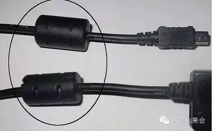 ống đen nhỏ (Ảnh: Internet)