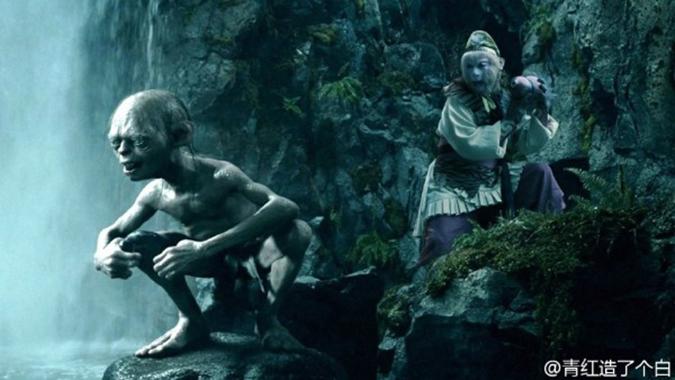 Gollum và Tôn Ngộ Không. (Ảnh: Weibo.com)