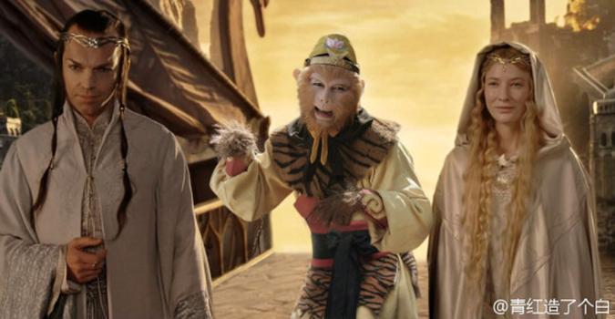 Elrond, Tôn Ngộ Không, và Galadriel. (Ảnh: Weibo.com)