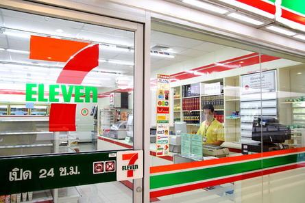 1 cửa hàng logo 7-ELEVEn ở Thái Lan (Ảnh: Internet)