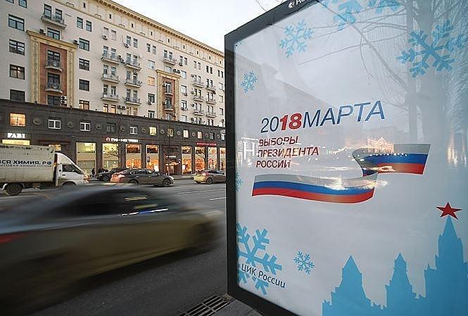 Cuộc bầu cử Tổng thống Nga năm 2018 đang tới gần (Ảnh: TASS).