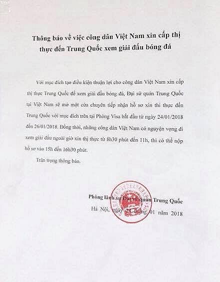 Đại sứ quán Trung Quốc mở thêm cửa cấp visa xem trận chung kết U23