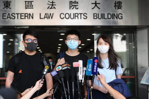Ivan Lam, Joshua Wong, and Agnes Chow speak
