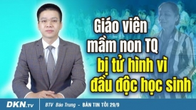 Bản tin tối 29/9: TT Trump loại bỏ Obamacare 'khủng khiếp'; Cướp 645.000 USD giữa ban ngày ở HK